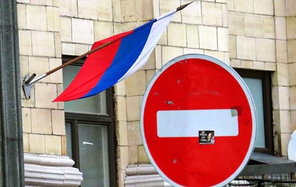 Вступили в силу санкции Украины против России