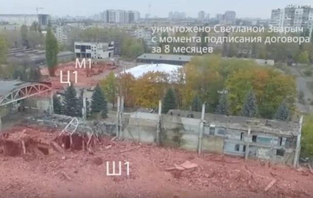 В сети показали, как  исчезал  завод жены Зварича