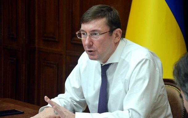 Луценко будет штрафовать депутатов, опоздавших с декларацией