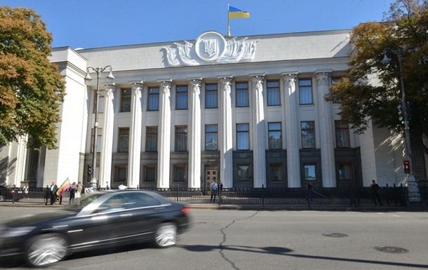 В ВР зарегистрирован проект об отмене повышения зарплат нардепам