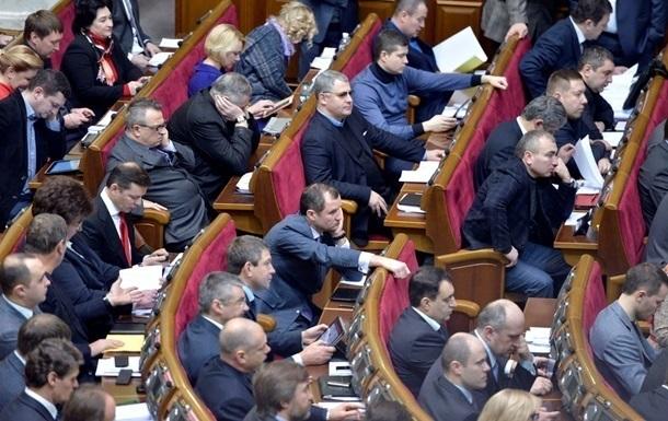 Рада не повысила зарплаты депутатам