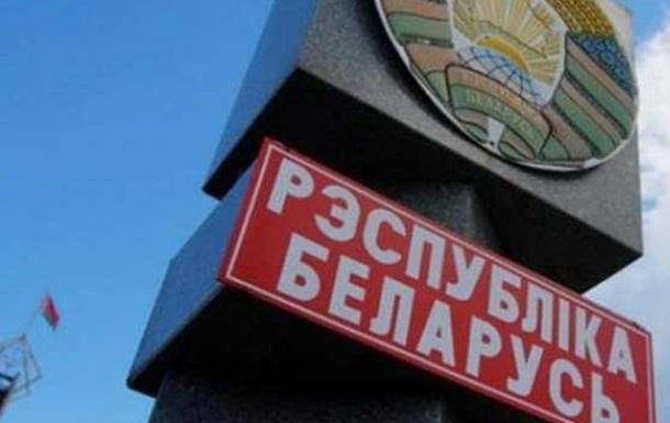 """ФОРМИРОВАНИЕ """"СЕРОЙ ЗОНЫ"""" НА ТЕРРИТОРИИ БЕЛАРУСИ"""