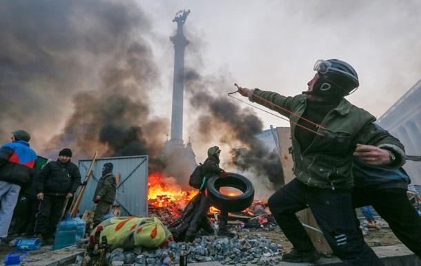 Суд над Беркутом: активисты призывали к нападению