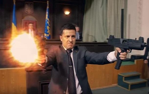 Герой Зеленского расстрелял Верховную Раду втизире «Слуга Народа 2»