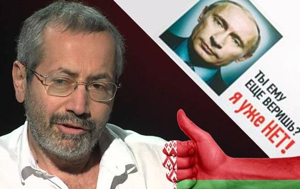 Российский публицист Леонид Радзиховский открыл глаза на планы Путина в Беларуси