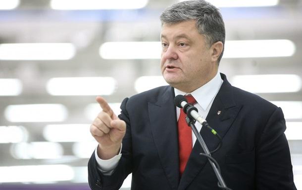 Порошенко поздравил украинцев с годовщиной ЗУНР