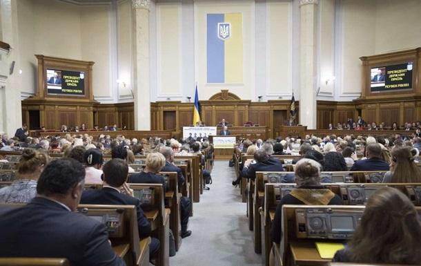 ВРаде посоветовали писать натоварах из Российской Федерации «Продукция страны-агрессора»