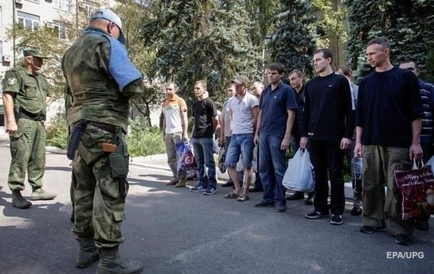 В Украине могут официально ввести статус  пленный
