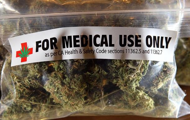 В Австралии легализовали марихуану для больных