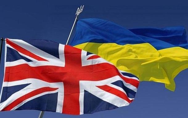 Рада ратифицировала военное сотрудничество с Великобританией
