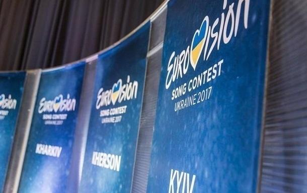 Стало известно, когда состоится «Евровидение-2017» вКиеве