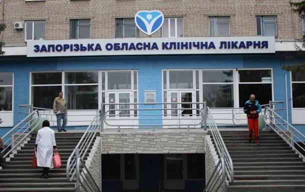 В Запорожской больнице СБУ проводит обыск - СМИ