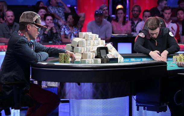 Восемь миллионов долларов разыграли за восемь часов