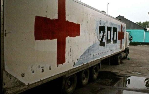 В ОБСЕ заметили  груз 200  на границе с Россией