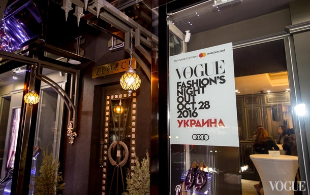 Zlocci принял участие в Vogue Fashion's Night Out
