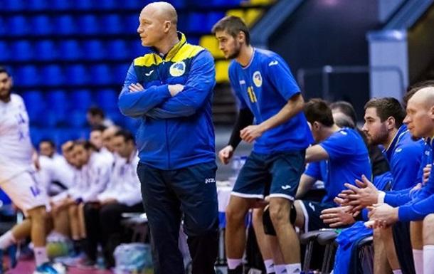 Гандболисты сборной Украины потерпели поражение вначале отбора кЕвро
