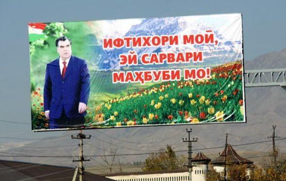 В Таджикистане будут сажать за оскорбление президента