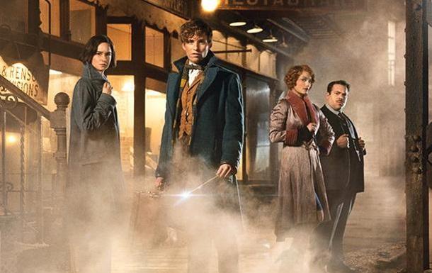 События спин-оффа Гарри Поттера перенесут в Париж