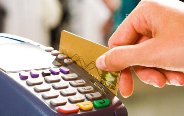 В Украине запустят внутреннюю платежную систему