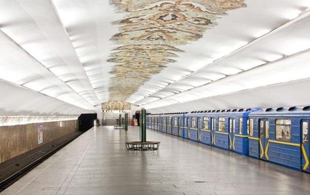В киевском метро теперь можно платить за проезд любой банковской картой