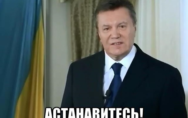 Астанавитесь-2  или зачем повторять путь  папередникив ?