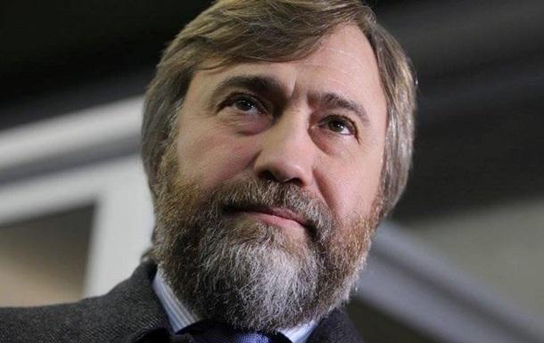 ГПУ просит снять с Новинского неприкосновенность