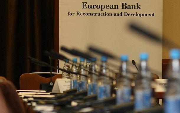 ЕБРР ухудшил прогноз экономического роста Украины