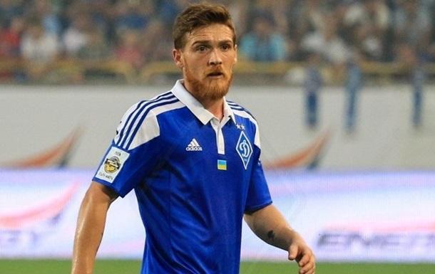 Защитник Динамо может перейти в португальский Спортинг