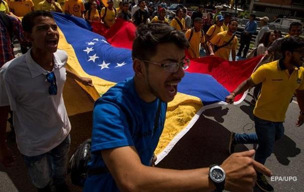 Оппозиция Венесуэлы дала президенту время на выполнение требований