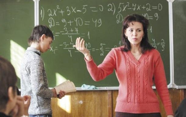 В Минсоцполитики рассказали о новых зарплатах учителей