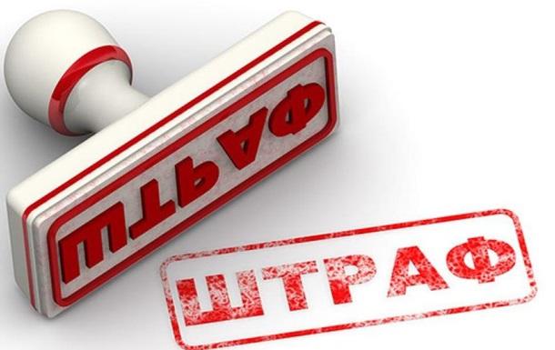 Банки будут штрафовать за невыполнение Закона «О финансовой реструктуризации»