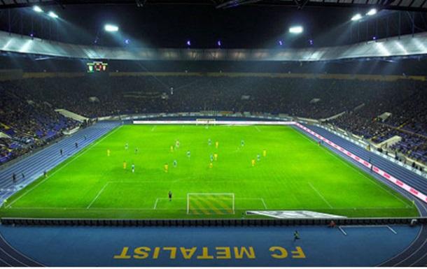 Билеты на матч Украина — Сербия: от 50 гривен