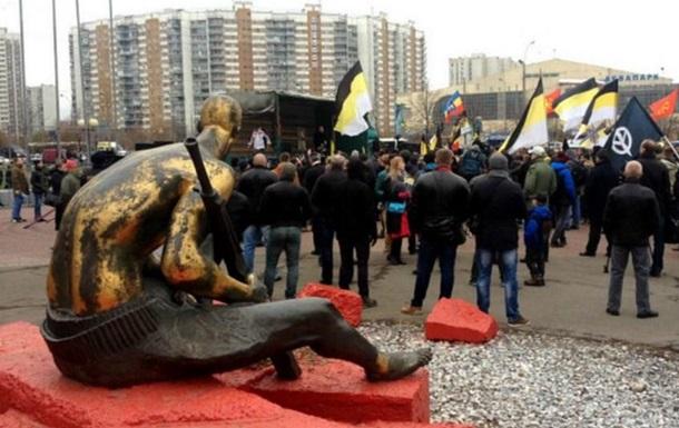 В Москве задержали участников  Русского марша