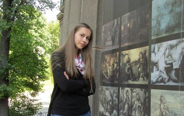 Ось і студентка стала директором музею…
