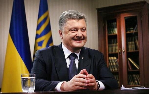 Завод Порошенко выиграл тендер на 64 миллиона