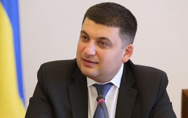 Гройсман поведал, что будет сценами вгосударстве Украина после поднятия «минималки»