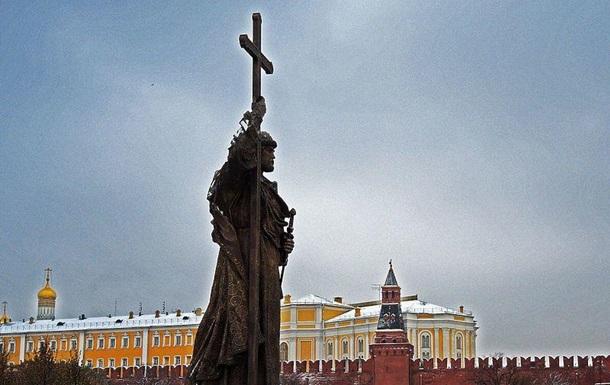 Владимир мелкий открыл памятник Владимиру Великому в Москве
