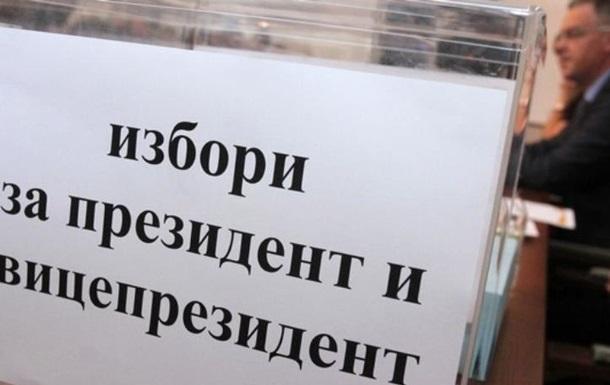 В Болгарии выбирают президента