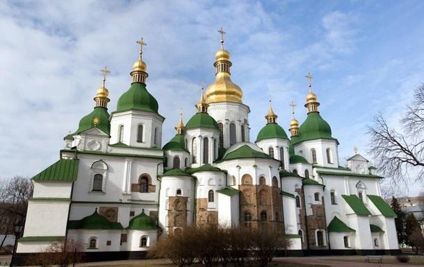 Петиция:  Отменить решение об открытии Евровидения-2017 в Софии Киевской