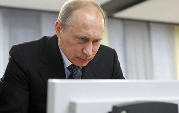 Хакеры раскрыли  план Путина  по Украине - СМИ