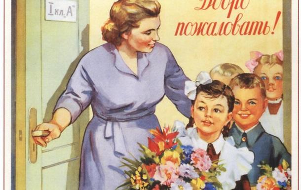 Скандал в одесских школах: ученики изучают историю  столицы Новороссии