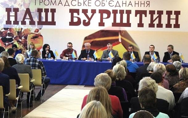 На Житомирщине требуют полномочия по добыче янтаря - СМИ
