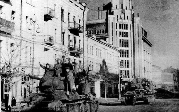 Київська наступальна операція