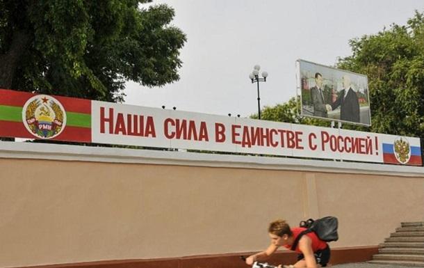 Приднестровье протестует против вывода войск РФ