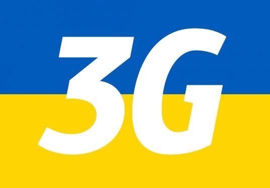 Проблемы с 3G