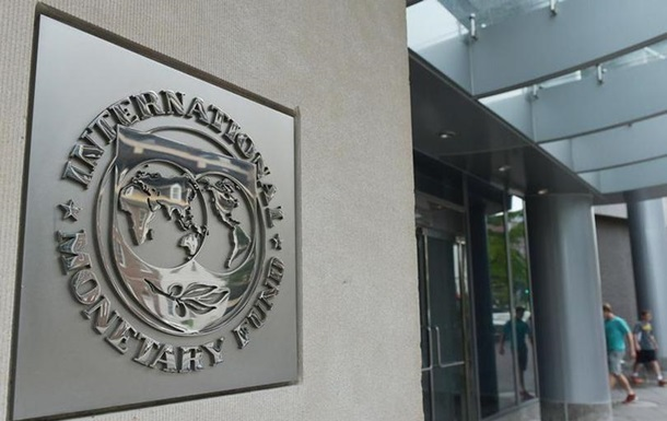 МВФ профинансирует Молдову на $180 млн