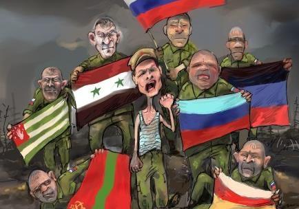 """Є рашисти в Палаці """"Україна"""" і… ДУС АП?"""
