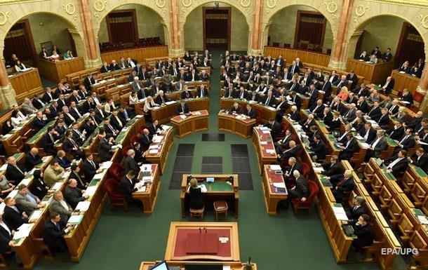 Парламент Венгрии провалил запрет на размещение мигрантов
