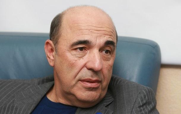 Особый статус Донбасса надо утвердить в парламенте - Рабинович