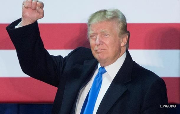 Кандидат от республиканцев Дональд Трамп
